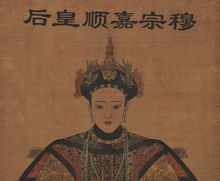 ANTIQUE CHINESE QING DYNASTY EmPRESS PORTRAIT SCROLL PAINTING