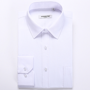 Image 1 - כניסות חדשות 2018 גברים של ארוך שרוול שמלת חולצות עסקים מקרית לבן חולצה גברים קלאסי Fit חתונה חולצה Camisa Masculina