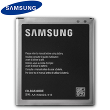 SAMSUNG Original Phone Battery EB BG530CBU EB BG530BBE 2600mAh For Galaxy Grand Prime J3 2016 EB