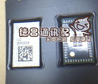 2 pçs/lote para ipad 4 ipad4 wi-fi sem fio ic 339s0224