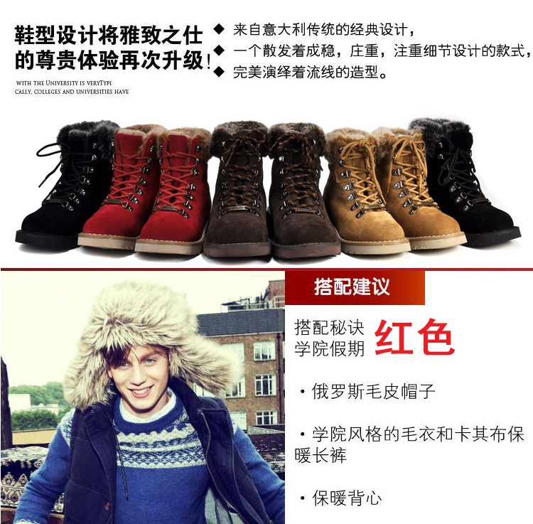 Fashion Women's outdoor winter high top lace-up wool warm keep snow ankle Martin boots,Rubber outsole,Black,Red,35-40