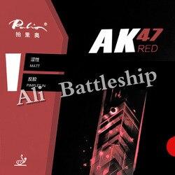 Оригинальный Palio AK47 AK-47 AK 47 красный матовый Pips-in настольный теннис pingpong Резина 2,2 мм H45-47