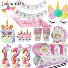 Decoração de festa de aniversário de unicórnio, kit de mesa descartável, balões, copos, pratos, guardanapos e artigos para festas, ideal para comemorações e crianças