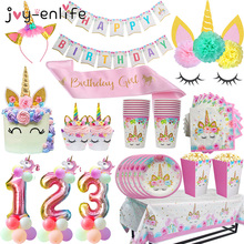 Unicorn doğum günü partisi dekorları tek kullanımlık sofra seti Unicorn balon bardak tabak peçete çocuklar doğum günü Unicornio parti malzemeleri