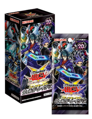 NEW YuGiOh ARC-V OCG Booster SP Destiny Soldiers BOX KONAMI JAPAN F/S W/Tracking