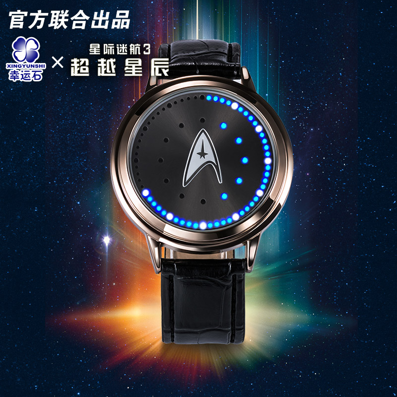 Modelli Della Flotta Stellare Spock di STAR TREK Spock LED impermeabile orologio touch screen serie tv hot Regalo Di Natale