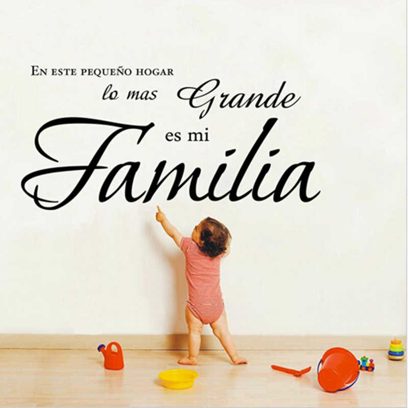 Spanish En este hogar lo mas grande es mi familia wall decal quote sticker pegatinas pared vinilos paredes letras decoracion