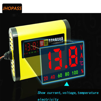 12V 2A LCD display smart lead acid battery charger for 4AH to 20AH Motorcycle /Car/e-bike battery Dry/Water/Gel battery charge image