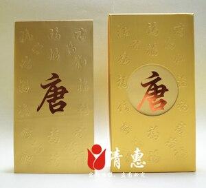 Image 3 - משלוח חינם 50 pcs/1 הרבה אדום מנות מותאם אישית זהב מעטפות סיני שם משפחת משפחת זהב מנות סיני חדש שנה מתנות