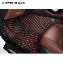 Carpets For CHOWTOTO AA