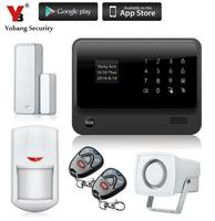Wifi Alarm System Security Home Touch Screen Gsm Wireless Alarm System With Android IOS APP