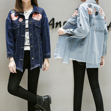 5xl plus big size jackets women spring autumn winter 2018 feminina thin loose print denim jacket coats female Y1262