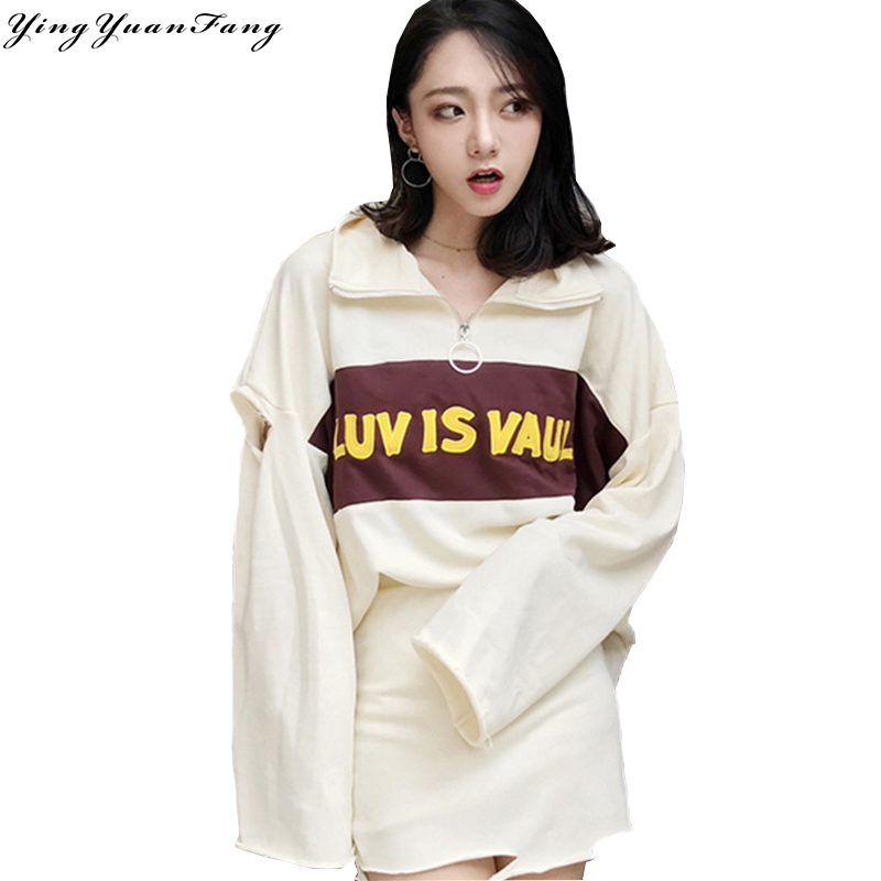 YingYuanFang New fashion casual letters women's turtleneck long-sleeved sweater package hip short skirt two suit