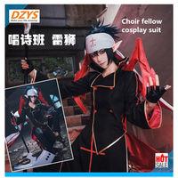 Choir fellow cosplay suit