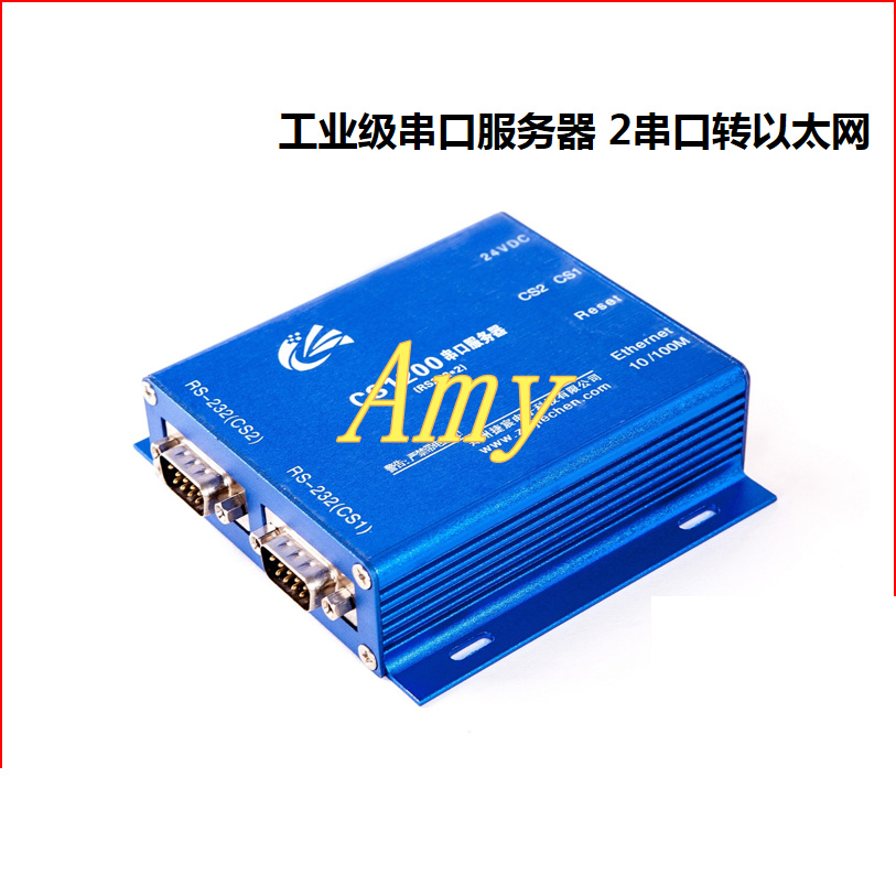 Industrial Serial Port Server 2 Serial Port 232 Turn Ethernet High Isolation Protection RS232 Transfer Network Port TCP