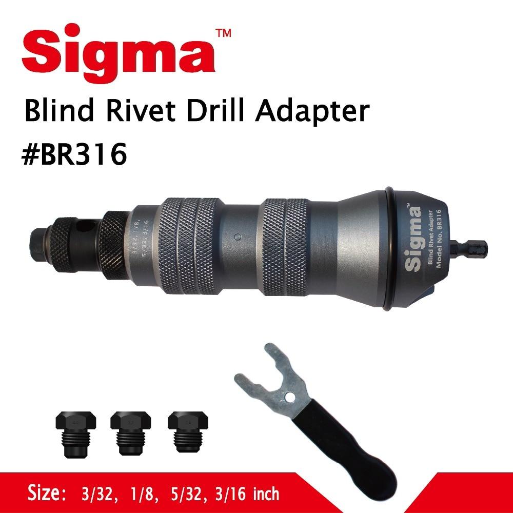 Sigma #BR316 Blind Pop Rivet Drill Adapter Cordless Or Electric Power Drill Adaptor Alternative Air Pneumatic Riveter Rivet Gun