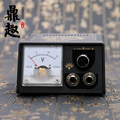 Wholesale Tattoo Pointer Power Supply With Plug For Tattoo Machine Gun Kits TPS007 Free Shipping for Beginner Kits