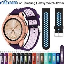 Watch strap for xiaomi huami amazfit bip Band Samsung Gear sport S2 watch Strap For Galaxy 42mm Bracelet