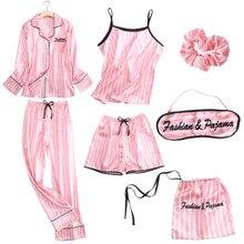 Пижама, набор из семи частей, Корейская Новинка, женская одежда на лето и весну, с длинными рукавами, шорты, сексуальный шелковый домашний костюм