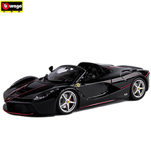 Bburago 1:24 Ferrari car collection manufacturer authorized simulation alloy car model crafts decoration collection toy tools