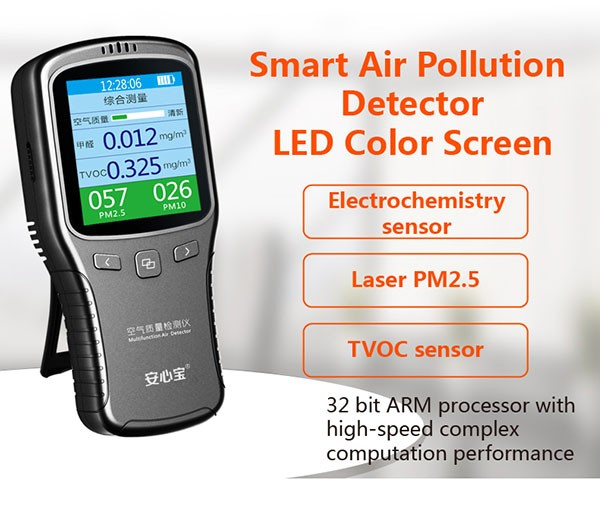 6 in1 Household laser Formaldehyde detector CH2O TVOC High precision laser pm2.5 tester Air quality detector color display style stm32f103c8t6 qfp48
