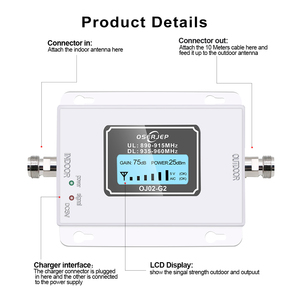 Image 2 - GSM 900 Mhz Repeater Band8 70dB LCD Display GSM 900Mhz 2G 3g Cellular Cell Phone Signal Booster GSM Signal Repeater Amplifier