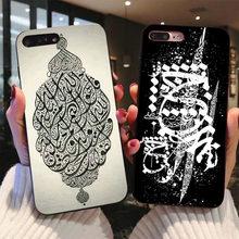 coque iphone 8 plus calligraphie