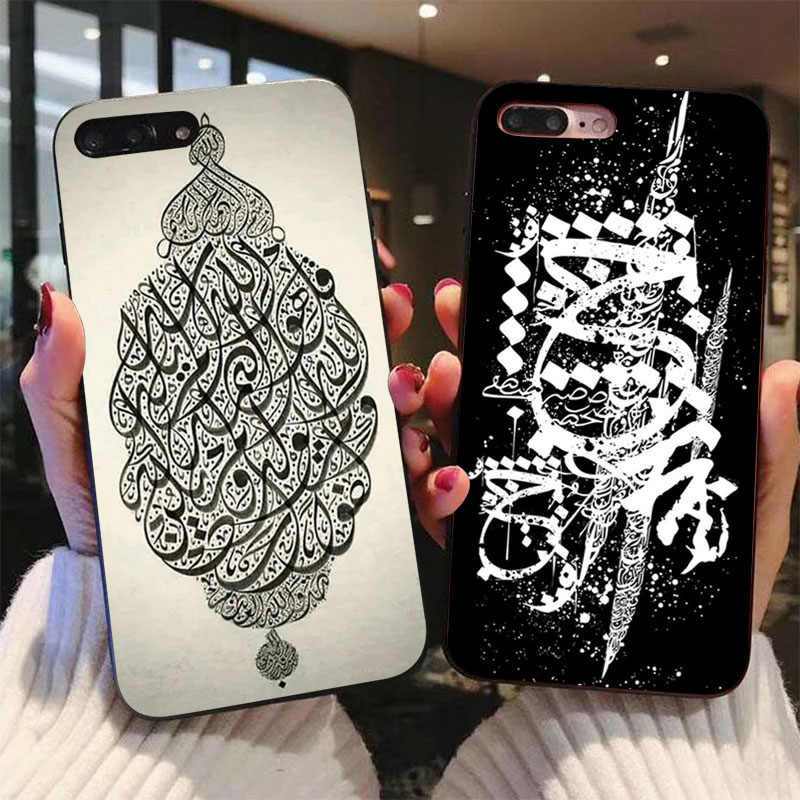 Yinuoda Islamic Arabic Calligraphy Art Pattern Coque Shell Phone Case  For iphone 5 5s 5c SE 6 6s 7 7plus 8 8plus X phome case