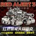 Red Alert 10 листов Супер трудной задачей 3D Металл монтаж модель апокалипсис танк головоломки Игрушки коллекция Украшения