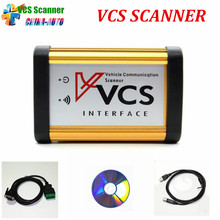 VCS Vehicle Communication Scanner Interface VCS Scanner better than TCS Support Englsih/Russian/Spanish/French