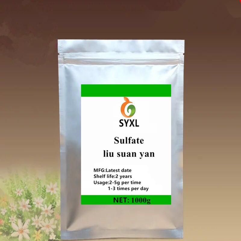 50g-1000g High Quality ISO Certificated Minoxidil Sulfate Powder Sulfate/liu Suan Yan/Free Transportation