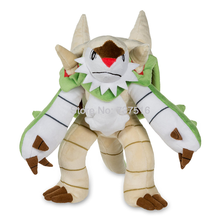 New Japan Anime Cute 10 inches Rare Standing Cheerful Green Chesnaught Plush (Large Size) Stuffed Animals Soft Doll Toys