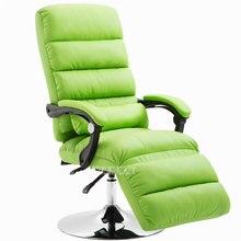 B911 опыт шезлонг красота массажное кресло вращающееся кресло офисное обеденное кресло домашний компьютер подъемное кресло