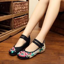 Classic Flower Embroidery Flat Shoes