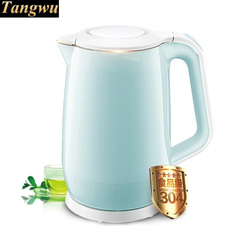 electric kettle has a 304 stainless steel double-layer and automatic power failure electric kettle has 304 stainless steel double layer automatic power failure safety auto off function