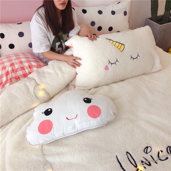 Unicorn Fleece Bedding Set