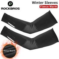 ROCKBROS Зимние флисовые теплые Рукава, дышащие спортивные налокотники, фитнес-Чехлы для рук, Велоспорт, бег, баскетбол, гетры