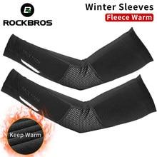 ROCKBROS hiver polaire chaud bras manches respirant sport coudières Fitness bras couvre cyclisme course basket-ball bras chauffe-bras