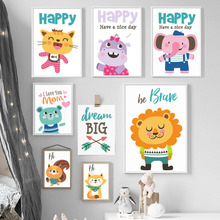 7-Space Cartoon Wall Art Print Cute Animals Cat Monkey Lion Canvas Painting Kids Room Decoration Nordic Poster Nursery Pictures