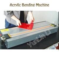 Acrylic Bending Machine Organic Board/ Plastic Sheet Bending Machine Infrared Heating Acrylic Bending Machine