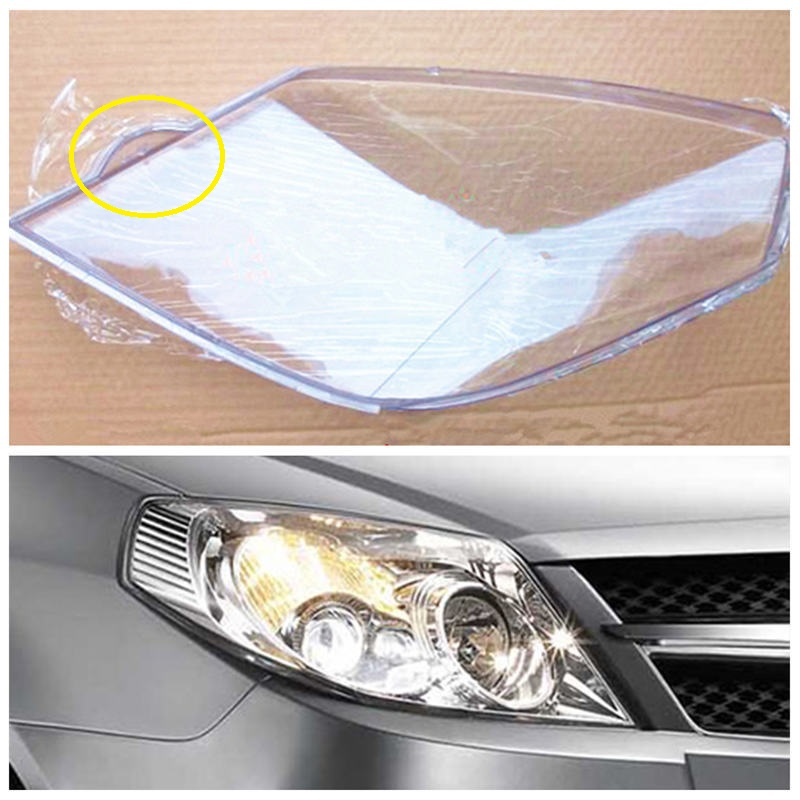 Geely MK 1,MK1,Car front headlight head light transparent cover geely gc7 car silver background headlight head light transparent cover with the glue