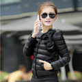 Winter wadded jacket 2017 down cotton-padded jacket small cotton-padded jacket outerwear women's short design slim collarless