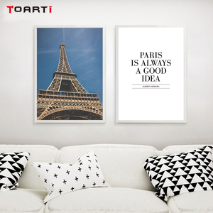 Image 2 - Moderne Stadt Paris Landschaft Drucke Poster Nordic Paris Zitate Leinwand Malerei Auf Die Wand Wohnzimmer Wohnkultur Kunst Bilder