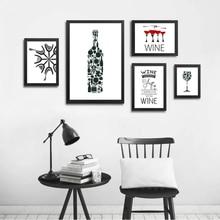 Аннотация Вино кавычки холст Картины Черный и белый Nordic плакат Принт стена поп-арт фотографии Кухня бар домашнего декора No Frame