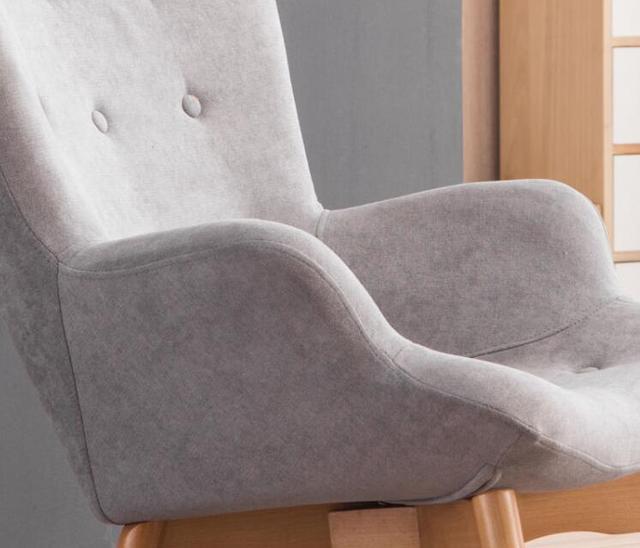 Mid Century Modern Relaxed Armchair 2
