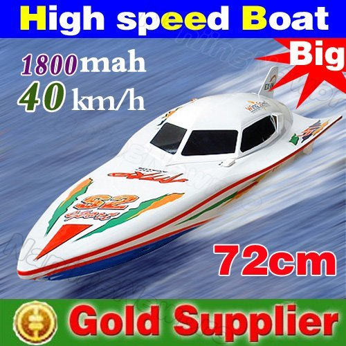 New arrival ! 72 cm 3 ch rc boat remote radio control RC racing speed boat equipped with twin 380 motors
