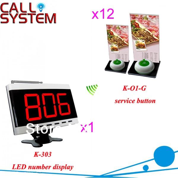 12 шт. обслуживание стола колокол, 1psc из светодиодов число дисплей для системы ресторан официант вызов бесплатная доставка