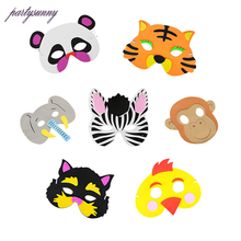 New Cartoon Animals EVA Mask Upper Half Face Party  for Kids Birthday Party Favors Dress Up Costume Zoo Jungle Party Supplies