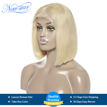 Short Blonde Lace Bob Wig New Star 613 Straight Virgin Hair Brazilian Glueless Front Human Honey