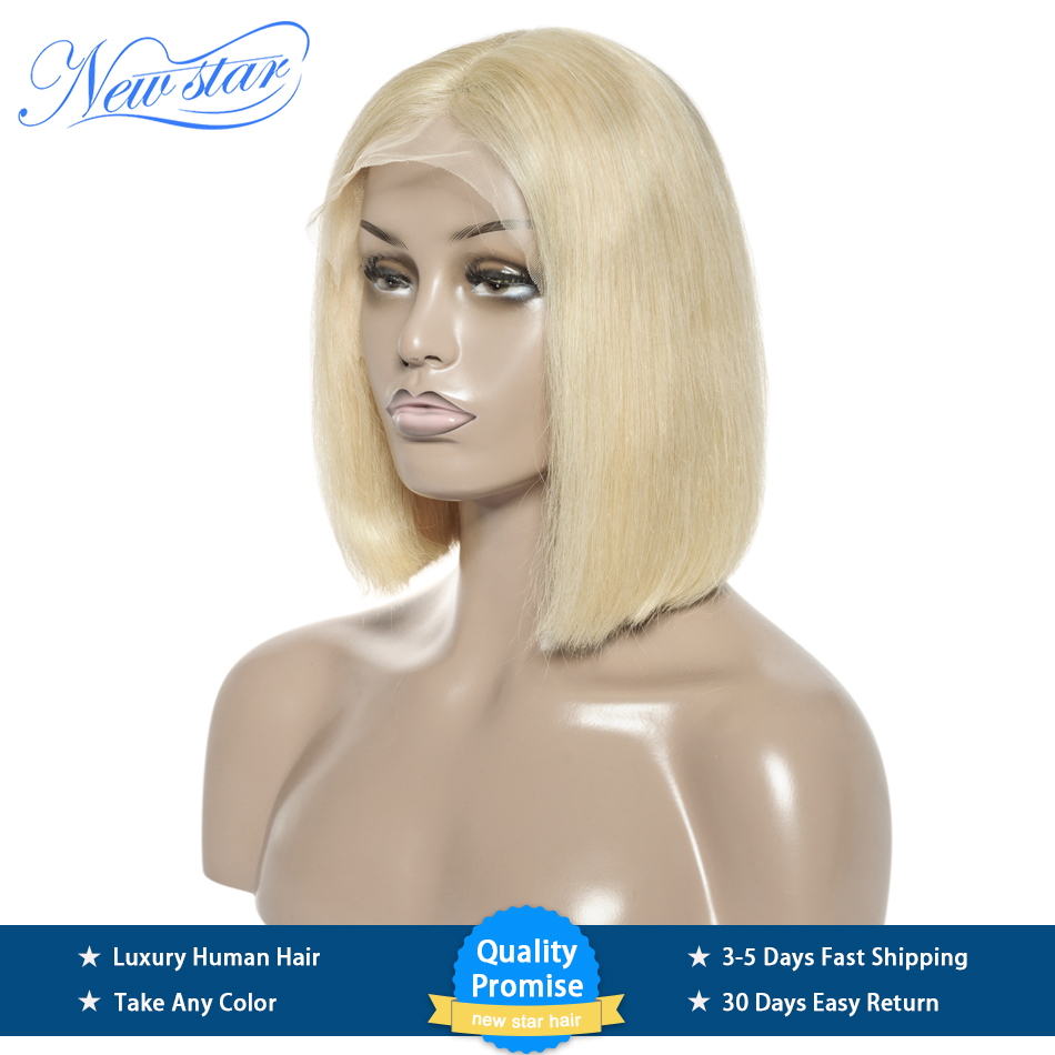 Short Lace Blonde Bob Wig New Star 613 Straight Virgin Hair Brazilian Glueless Lace Front Wig Human Hair Honey Blonde Lace Wig